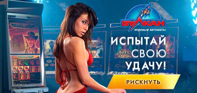 Поиграть онлайн русская рулетка