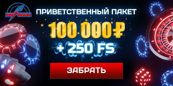 Бесплатно русская рулетка