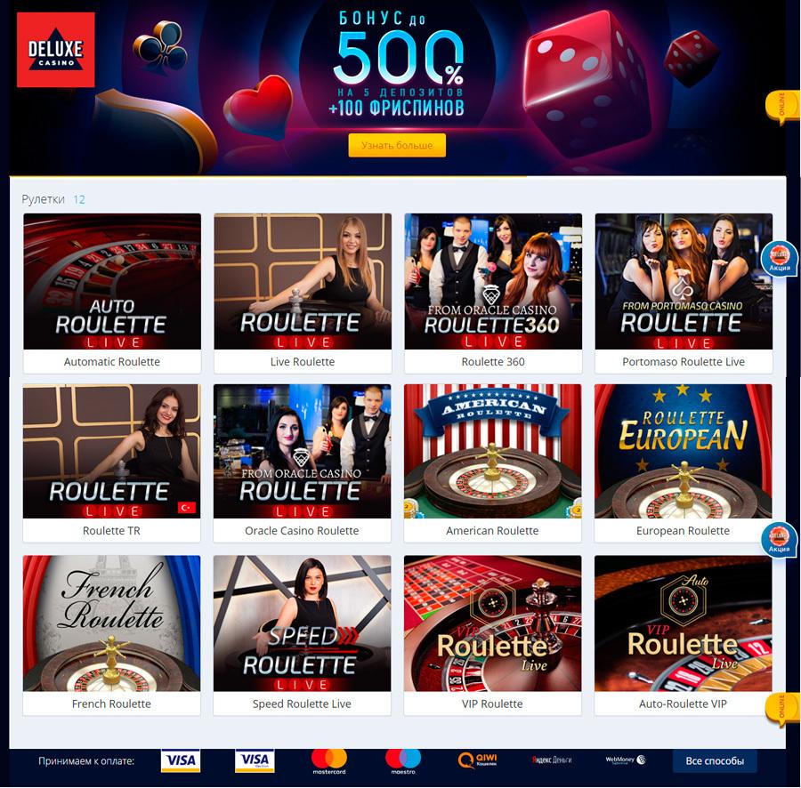 Играть в новое казино бесплатно игры на раздевание в карты играть онлайн бесплатно без регистрации