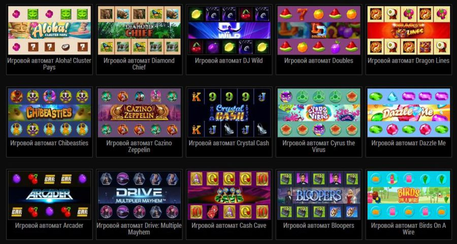 Игровые автоматы адмирала играть бесплатно и без регистрации