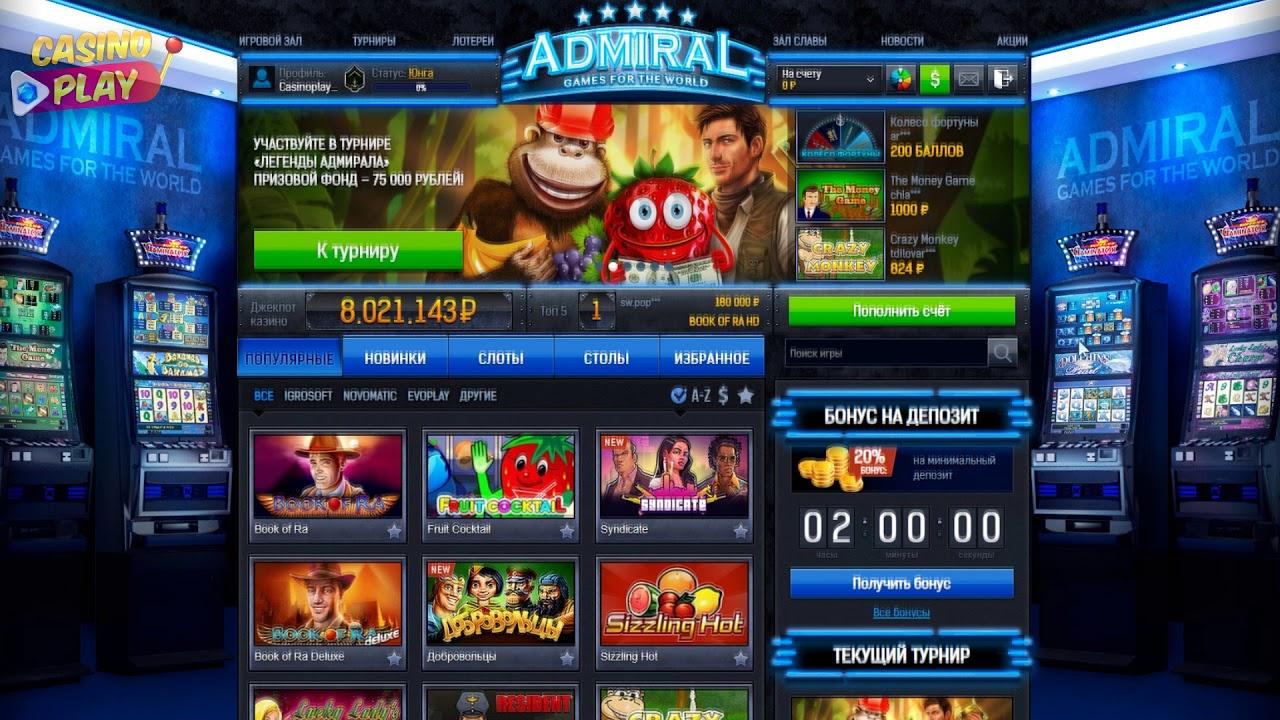 Игровые автоматы в украине играть онлайн казино русский вулкан бездепозитный бонус