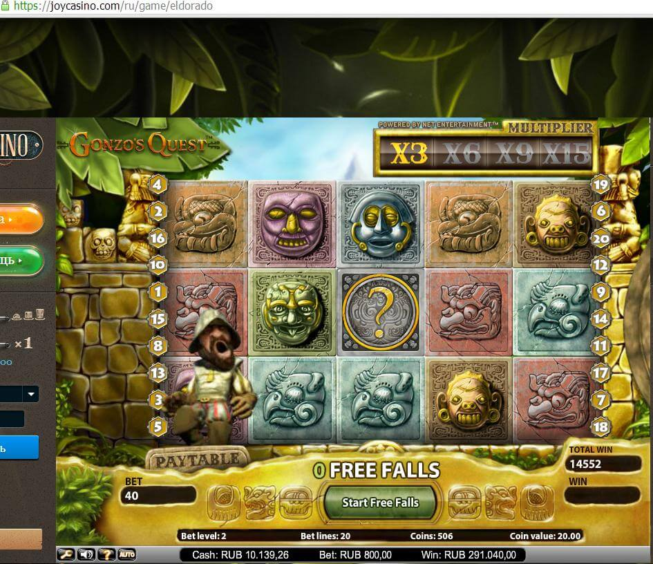 Скачать бесплатный онлайн казино бесплатные игровые аппараты в онлайн
