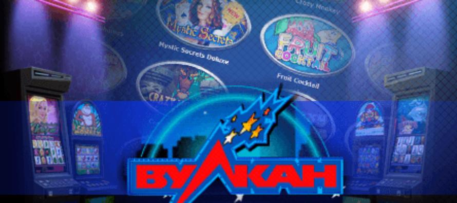 Казино вулкан открывается сама по себе онлайн казино где дают начальный капитал без депозита