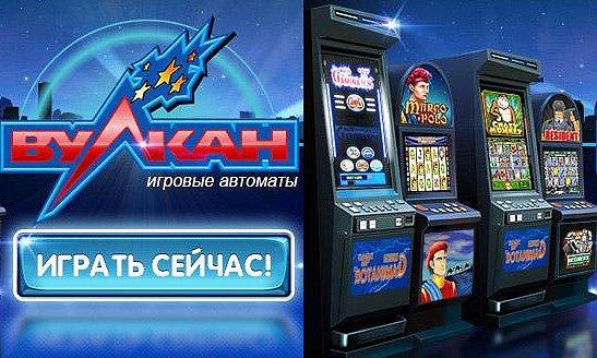 Азартные игры бесплатно онлайн реальные слот автоматы смотреть казино онлайн бесплатно в hd