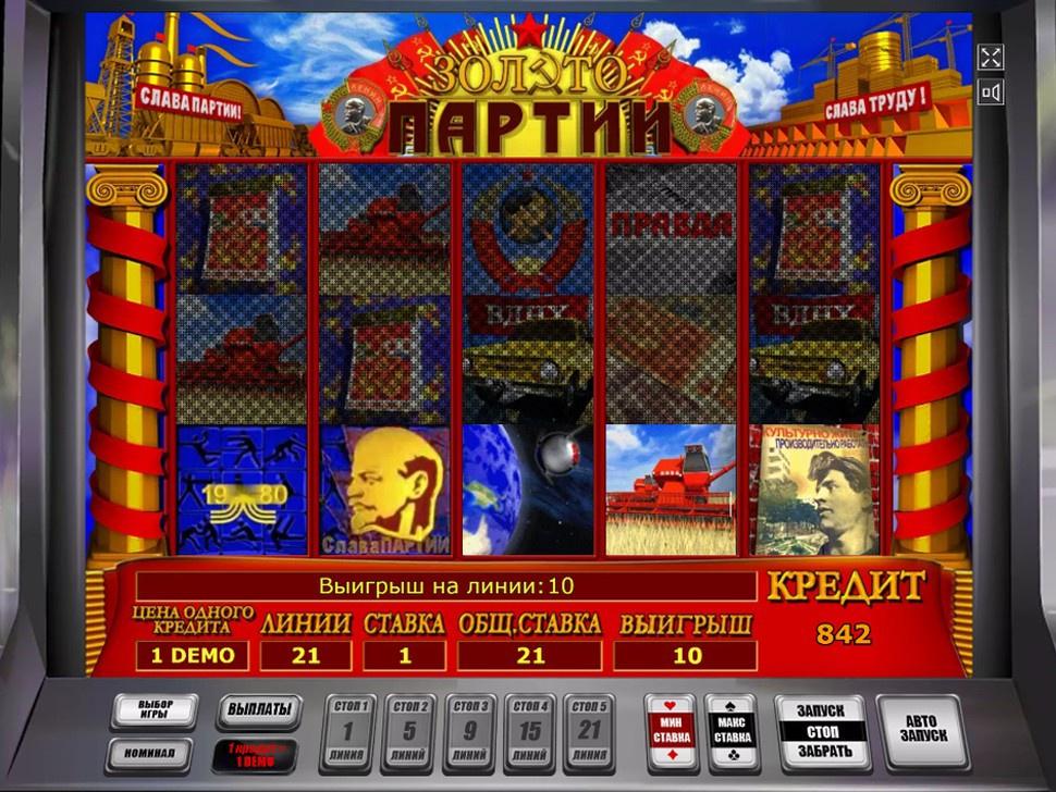 Интернет казино в балтийске