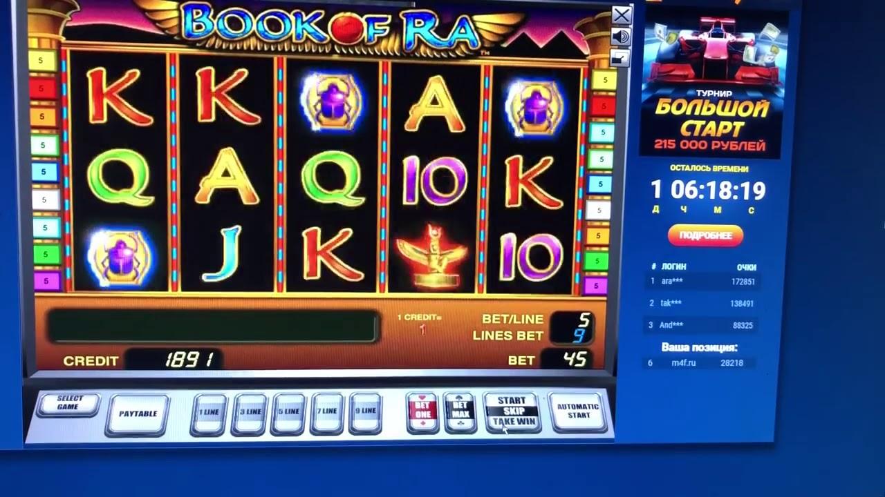 играть в казино скачать