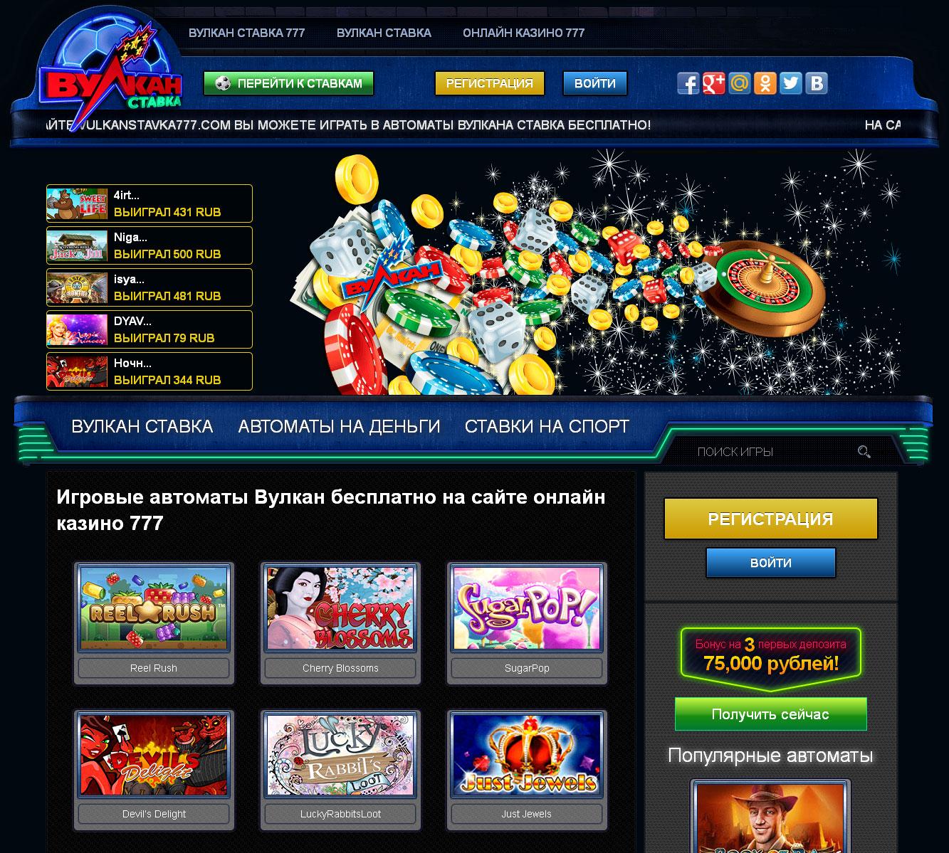 Виртуальные игровые автоматы онлайн без регистрации вулкан игровые автоматы официальный сайт рейтинг слотов рф