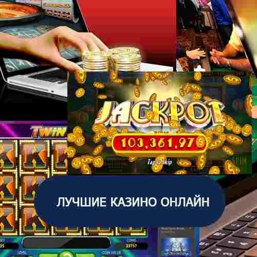 Как снять деньги с казино фараон бесплатнык игровые аппараты рейгант