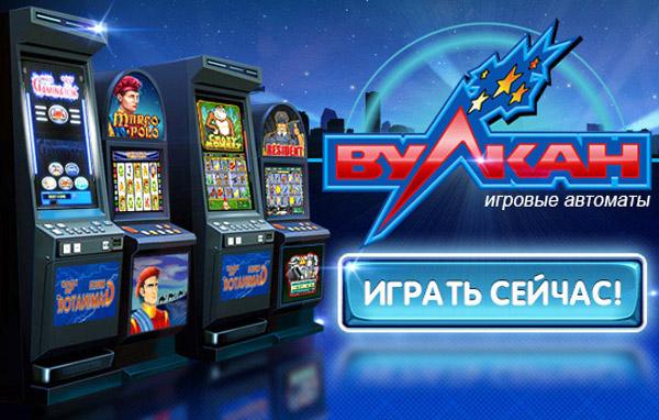 Игровые автоматы оригинал игровые автоматы бесплатно 2015 новинки