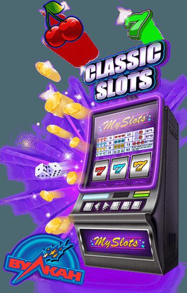 Где в воронеже игровые автоматы как уклонится от закона играя в игровые автоматы