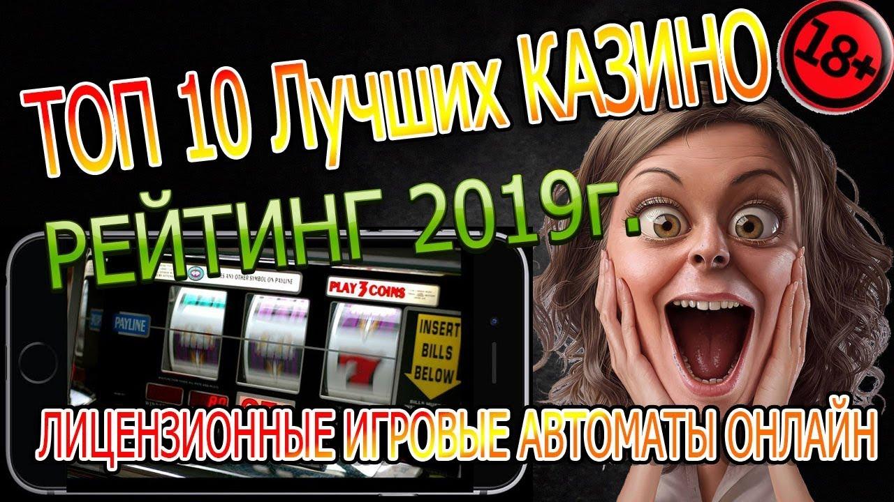 Бесплатные азартные игровые автоматы super spray