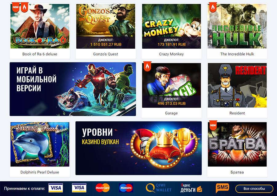 Полицейские арестовали игровые автоматы в новосибирске