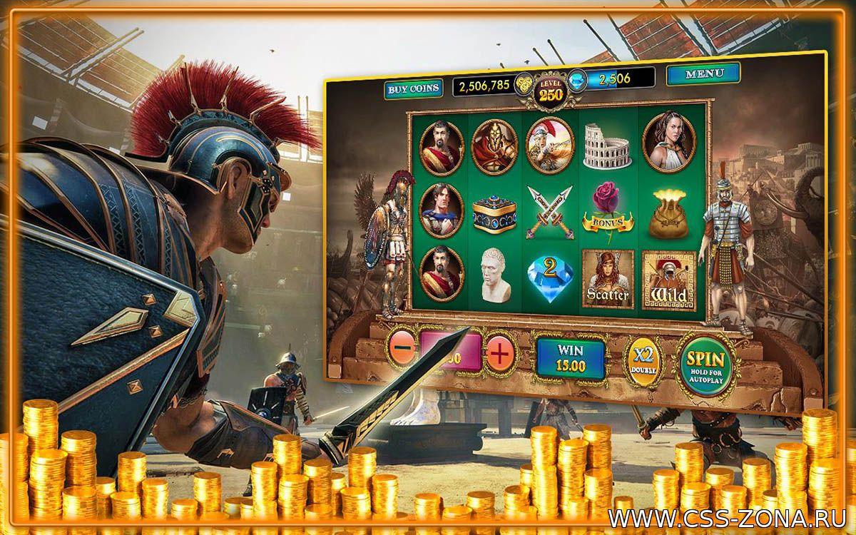 казино рояль игровые автоматы играть бесплатно лошади