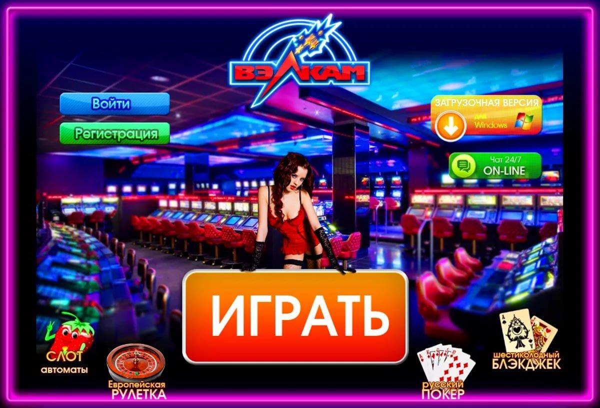 Игровые слоты казино вулкан играть карту старкрафт 2