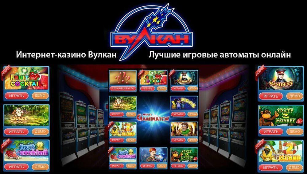 Скачать игровые автоматы бесплатно шуты игровые автоматы на деньги через телефон