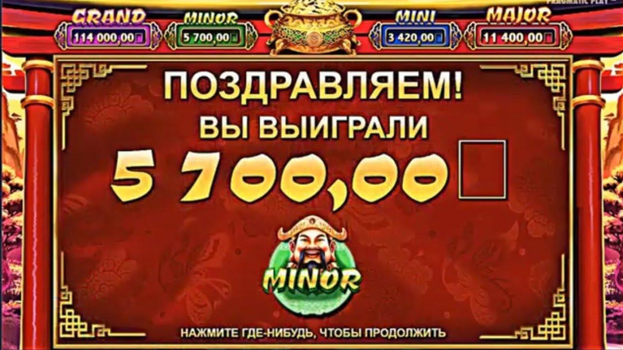 Игровые автоматы ульяновск адреса компа бездепозитный казино онлайн